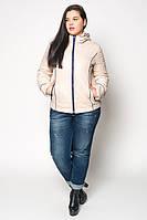 Осенние женские куртки большого размера