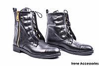 Ботинки женские кожаные Alsace (ботильоны стильные, байка)