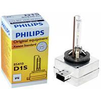 Ксеноновая лампа Philips D1S