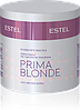 Комфорт-маска для світлого волосся Estel Prima Blonde