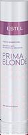 Блиск-шампунь для світлого волосся Estel Prima Blonde