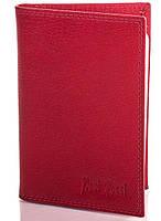 Женский кожаный органайзер для документов PAUL ROSSI (ПОЛ РОССИ) DNK719-GP-red (красный)