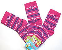 Яркие хлопковые носки для девочек малиновые