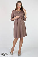Красивое платье Gloria для беременных и кормящих (капучино)