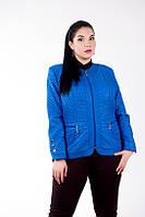 Стеганная женская куртка большой размер