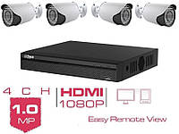 Комплект HD видеонаблюдения для частного дома на 4 камеры
