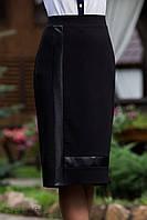 Женская классическая юбка-карандаш от производителя