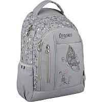Рюкзак Kite 874 Beauty K16-874M школьный детский для девочек