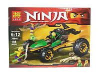 """Детский Конструктор LELE Ninja (аналог Lego Ninjago) """"Тропический Багги"""" 79040, 188 дет"""