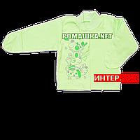 Детская кофточка р. 56 с царапками демисезонная ткань ИНТЕРЛОК 100% хлопок ТМ Алекс 3173 Зеленый