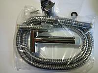 Набор гигиеническая лейка для биде, шланг, крепление, латунь, хром, Испания.