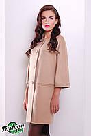 Женское Пальто П-003 Бежевый