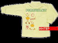 Детская кофточка р. 68  демисезонная ткань ИНТЕРЛОК 100% хлопок ТМ Алекс 3173 Желтый