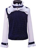 Блуза для девочек в школу р. 116-140