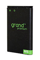 АКБ Grand Premium для Nokia BP-4L E52/E61i/E72/N810 1500mAh (2000000500799)
