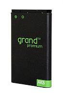 АКБ Grand Premium для Nokia BP-5L 770/7700/7710/9500/E61/E62/800/N92 3.7V 1500mAh (2000000535128)