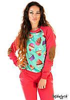 Спортивный женский костюм трикотаж двунитка Пирожное