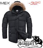 Куртка Зима большие размеры новинка!