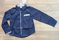 Рубашка котоновая для мальчика 4-14 лет