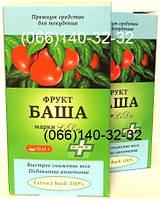 Фрукт Баша  капсулы для похудения. Препарат сильного действия. Купить Киев Украина