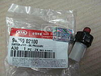 Датчик давления масла (производство Hyundai-KIA ), код запчасти: 9475002100