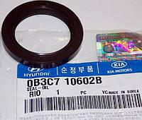 Сальник распредвала (производство Hyundai-KIA ), код запчасти: 0K30E10602