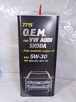 Синтетическое моторное масло MANNOL VAG 5W-30 SN/CF 5л метал