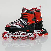 Роликовые коньки детские раздвижные BEST PU 40-43  колеса полиуретановые
