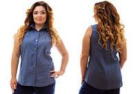 Рубашка без рукавов женская