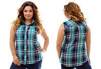 Цветная рубашка без рукавов женская