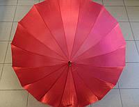 Зонт трость с чехлом красный хамелеон на 16 спицы(купол 102 длина 88)