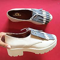 Стильные женские осенние туфли с бахромой от TroisRois из натуральной кожи с яркой бахромой