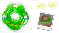 Круг для купания Babyswimmer 3-10