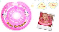 Круг для купания Babyswimmer 8-36