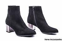 Ботильоны женские замш Sala (ботинки на маленьком каблуке, внутри кожа)