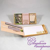 """Блокнот для записей """"500 гривен"""""""