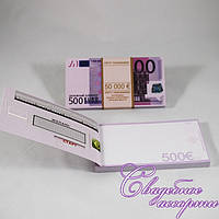 """Блокнот для записей """"500 евро"""""""