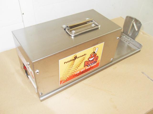 Аппарат для нарезки картофельных фигурных (спиральных) чипсов
