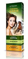 Дегтярный шампунь против перхоти - Pharma Group Лошадиная Линия для волос