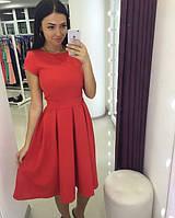 Платье идет с поясом (красное, черный, темно-синий, пудра)