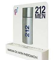 Carolina Herrera 212 Men (Каролина Херрера 212 Мен) с феромонами в красивой упаковке 5 мл