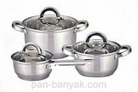Набор посуды 6 предметов нержавейка Vincent