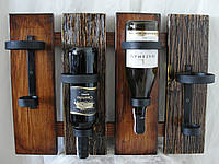 Подставка  для вина настенная - 220