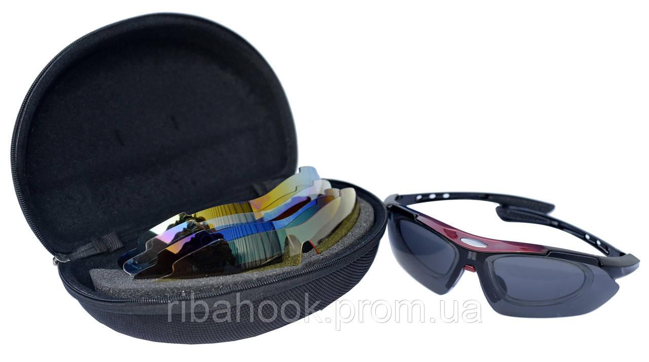 очки для рыбалки поляризационные синие