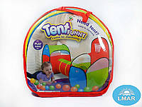 Детская игровая палатка - тоннель. 2 палатки в 1 тоннель 999-202
