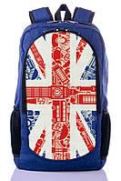Рюкзак школьный, городской с принтом Британский Флаг.
