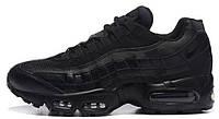 "Кроссовки Nike Air Max 95 ""Triple Black"""