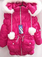 Зимняя детская куртка  Маргарита