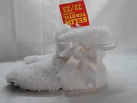 Сапожки -тапочки детские махровые белые с 22 по 25 размер