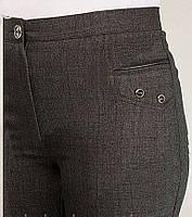 Женская серые брюки Арина